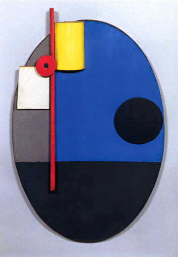OvalConstruction-Schwitters,1925